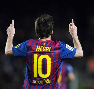 368242 - Messi breaks Muller's goalscoring record